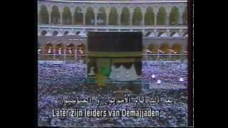 getlinkyoutube.com-كيف وصلت الآثار النبوية إلى قصر توب كابي - تركيا ( الجزء الأول )