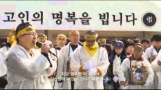 getlinkyoutube.com-세월호 '나쁜나라' 2015 12 15 20 59 13 534