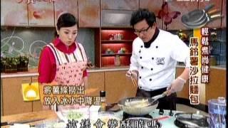 getlinkyoutube.com-詹姆士 輕鬆煮尚健康 馬鈴薯沙拉麵包