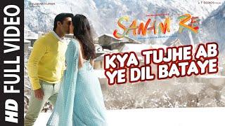 Kya Tujhe Ab FULL VIDEO SONG | SANAM RE | Pulkit Samrat, Yami Gautam | Divya Khosla Kumar | T-Series