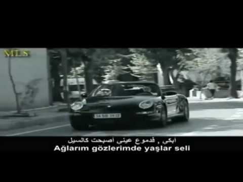 Gökhan Özen   Dayanamam   مترجمة للعربية