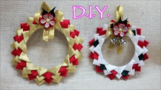getlinkyoutube.com-❄ ☃ ❄ D.I.Y. Satin X-Mas Ornament Tutorial | MyInDulzens ❄ ☃ ❄