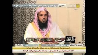 getlinkyoutube.com-داعش وتكفير العلماء د . سعد بن عبدالله السبر