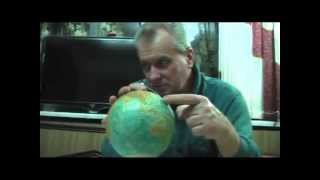 Кондрашов А.А. Луна,НЛО и планета Нубиру