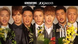 GENERATIONS from EXILE TRIBE × 109MEN'S_10thANNIVERSARY