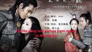 getlinkyoutube.com-I'm alone (Ja Myung Go)