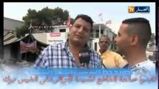 getlinkyoutube.com-مصيبة يا أهل الجزائر ! هذا الذي يريده الشيعة