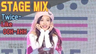 Twice - Like OOH-AHH 교차편집(Stage Mix) @Show music core