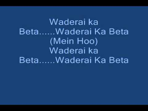 Waderai ka Beta - Ali Gul Pir Lyrics