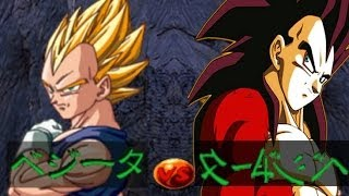 getlinkyoutube.com-Dragon ball GT Final Bout Version Latino