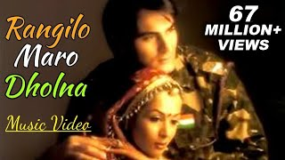 getlinkyoutube.com-Rangilo Maro Dholna - Arbaaz Khan, Malaika Arora - Music Video - Pyar Ke Geet