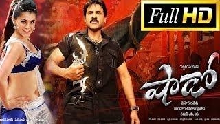 getlinkyoutube.com-Shadow Full Length Telugu Movie || DVD Rip..