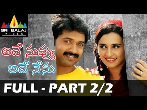 Ade Nuvvu Ade Nenu Telugu Full Movie || Part 2/2 || Shashank, Arya menon