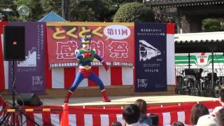 getlinkyoutube.com-20111016 クレヨンしんちゃんショー 私がアクション仮面だ!.m2ts