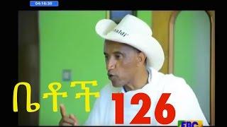 getlinkyoutube.com-Betoch Comedy Drama Part 126