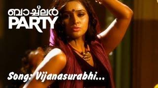 getlinkyoutube.com-Vijana Surabhi | Bachelor Party
