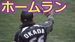 プロスピ2014 ロッテ岡田幸文でホームランを打つ!予想外の結末!