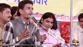 "getlinkyoutube.com-Ramesh Mali Live Comedy Jokes [HD 1080p] | ""Aanand Aaigyo"" | New Rajasthani COMEDY Video"