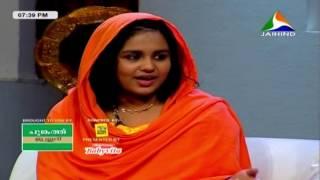 getlinkyoutube.com-Manam Pole Mangalyam  Singer Najeem Arshad %26 Thasni   Part 1 %7C 26th December 2015 %7C Full Episo