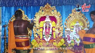 கோண்டாவில் குமரகோட்டம் சித்திபைரவர் அம்பாள் கோவில் 10ம் நாள் மஞ்சத்திருவிழா 29.07.2019