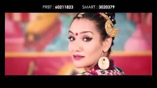 getlinkyoutube.com-nai nabhannu la 4 song.. prem pariyar..