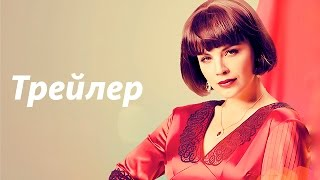 getlinkyoutube.com-Красная королева. Трейлер. The Red Queen. Trailer.