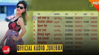 getlinkyoutube.com-Sagarmatha Digital Folk Jukebox | Best Nepali Folk Songs Collections 2016