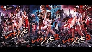 getlinkyoutube.com-Movie Review: Rape Zombie - Lust of the Dead 1, 2 &  3