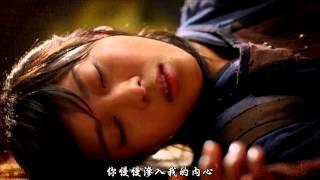 【繁中字】奇皇后ost WAX-愛情風(사랑 바람)