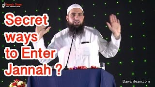 getlinkyoutube.com-Secret Ways to Enter Jannah?  ᴴᴰ ┇Mohammad Hoblos┇ Dawah Team