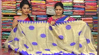 getlinkyoutube.com-Latest Collection of Party Wear Sarees | Hello Ladies | Vanitha TV