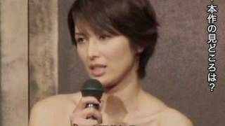 getlinkyoutube.com-赤いドレスの吉瀬美智子、「男を翻弄してみたい」!?