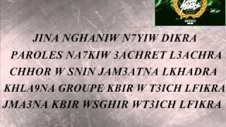 getlinkyoutube.com-3achrat l3achra