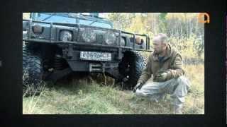 getlinkyoutube.com-Hummer H1