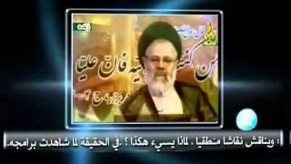 getlinkyoutube.com-كشف كذب معممين الشيعه على العوام - قناة وصال الفضائية