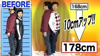 getlinkyoutube.com-【168cm→178cm】37歳からの身長10cmUPでイケメンの仲間入り!!いつもと違う世界