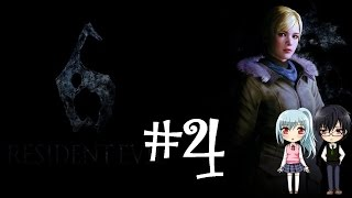 getlinkyoutube.com-Resident Evil 6 Sherry Feat.Misawa Kyoiji Part 4