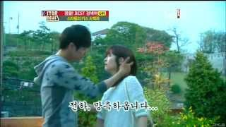getlinkyoutube.com-120531 JYJ 유천 Yuchun 옥탑방 왕세자 키스신 Rooftop Prince kissing scenes