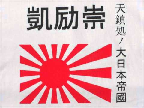 DAI NIPPON TEIKOKU MARCH.wmv