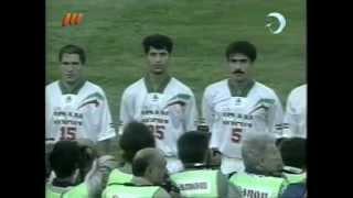 getlinkyoutube.com-Iran - Saudi Arabia World Cup 1998 Qualification - Leg 1