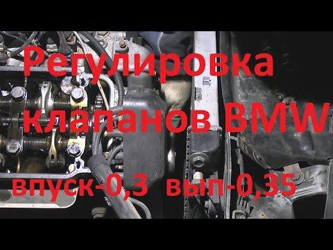 Регулировка зазоров клапанов на старых БМВ.Двигатель м30.