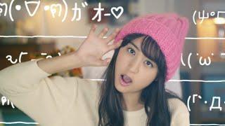 getlinkyoutube.com-山本美月出演「Simeji(シメジ)」Web限定ムービー