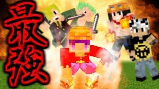 getlinkyoutube.com-【Minecraft】マイクラ史上最高のバトル!?うp主、ワンピースの正体を知る…?【ゆっくり実況】【ワンピースmod紹介】