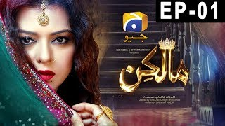 Malkin - Episode 1 | Har Pal Geo
