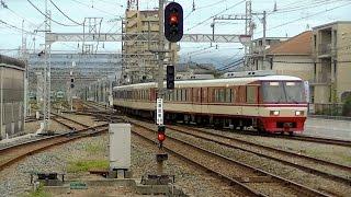 getlinkyoutube.com-平日夕方の西鉄天神大牟田線筑紫駅
