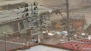 getlinkyoutube.com-気仙沼市街地に押し寄せる津波