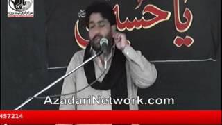 Zakir Najaf Abbas bosal 21 MAy 2017 khan pur
