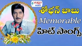 getlinkyoutube.com-Shoban Babu Memorable Songs || Back 2 Back Hit Songs || Volga Videos || 2017
