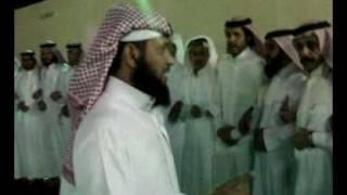 getlinkyoutube.com-ترحيبة للشاعر سلمان قاسم الفيفي