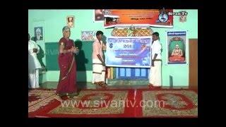 Hindu Maha Sabaiyin Kalainigazhvu